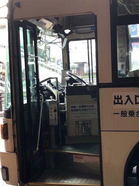 宇都宮の路線バスの乗り方
