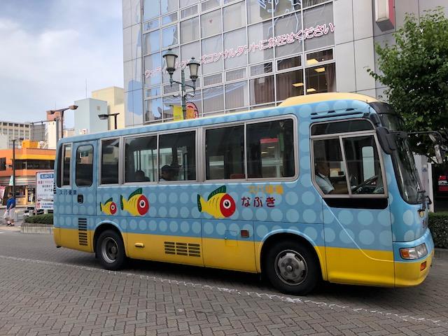 関東バス市内循環バス(きぶな)の「餃子食べ歩き券+1日乗車券」を使えば宇都宮の市内巡りがお得に
