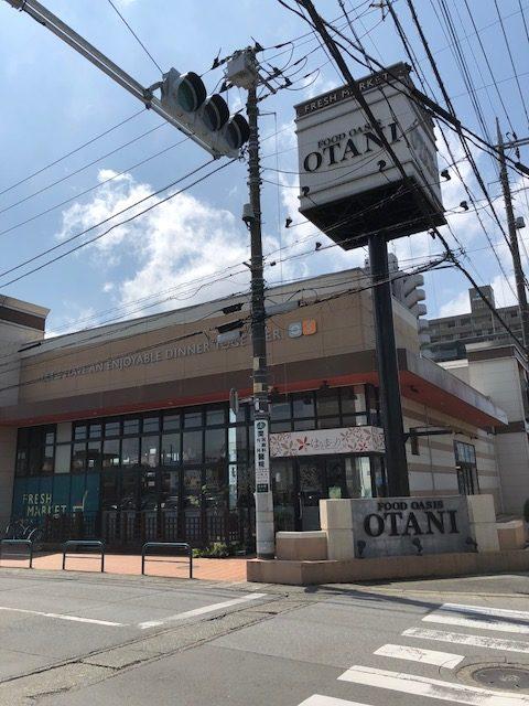 スーパーオータニ フードオアシスOTANI宇都宮駅東店は東口周辺で最大級