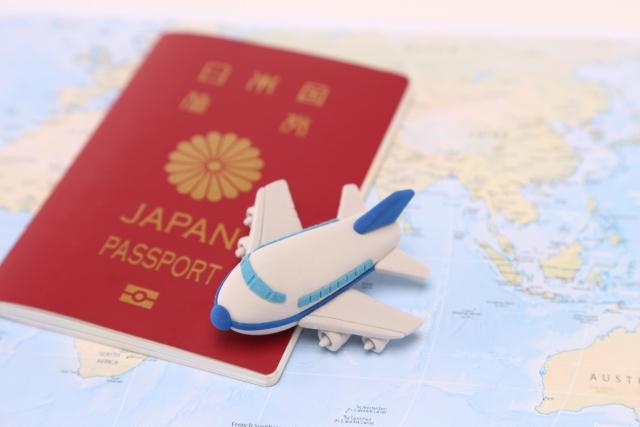 宇都宮市パスポートセンターでパスポート取得申請と手続き方法を解説