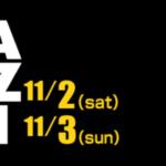 関東最大のフェスティバル ジャズの祭典『ミヤ・ジャズイン 2019』
