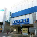 東武宇都宮駅から徒歩圏内の駅周辺ホテル比較 安く予約できる手配方法