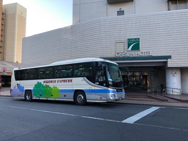 宇都宮発着の高速バスで京都・大阪・名古屋・水戸・ひたちなかへ直行