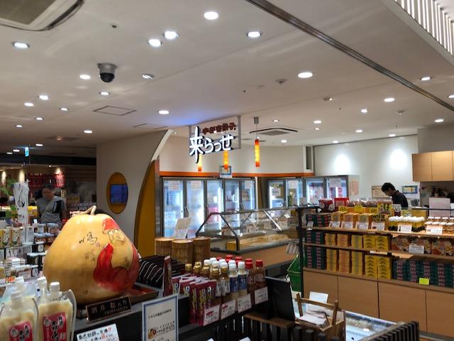 宇都宮駅で餃子のお土産は『来らっせ』全種類紹介【ランキングあり】