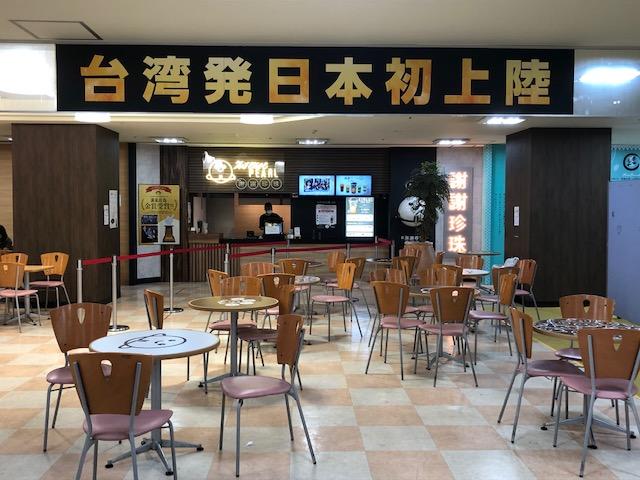 『謝謝珍珠(シェイシェイパール)』宇都宮店で台湾発黒糖タピオカを堪能